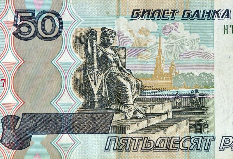 Cinquante roubles russes de fragment avec une sculpture Rostral en fléau image libre de droits