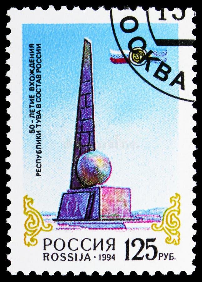 cinquantième anniversaire d'incorporation de la Touva en la Russie, serie, vers 1994 images stock