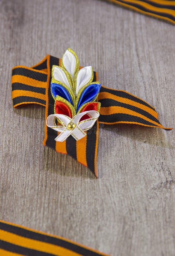 cinta de San Jorge imagen de archivo