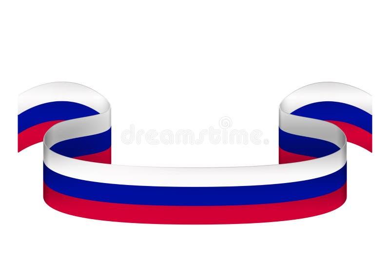 Cinta en colores de la bandera rusa en el fondo blanco con el lugar ilustración del vector