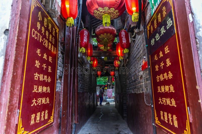 Ciqikou oude stad een populaire reisbestemming op 10 Mei, 2019, Chongqing, China stock afbeeldingen