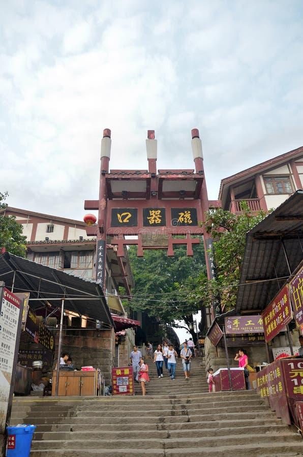 Ciqikou w Chongqing zdjęcie stock