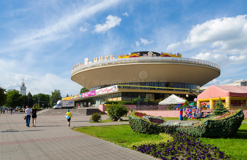 Circo de Gomel, Bielorrússia imagem de stock royalty free