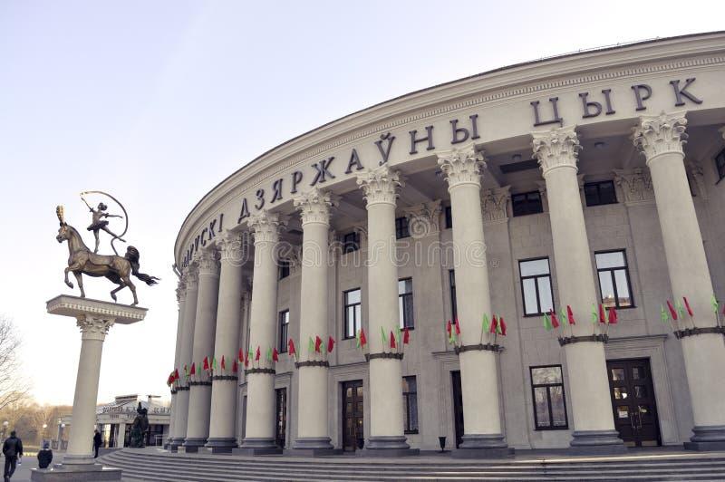 Circo de Minsk imagem de stock