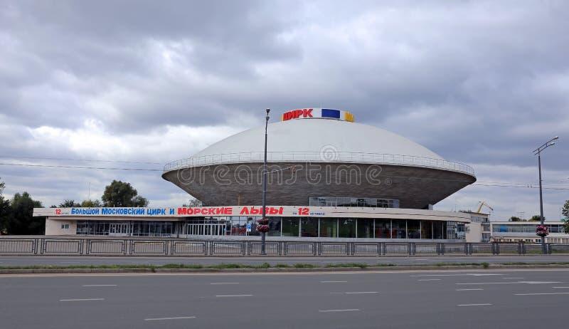 Circo di Kazan immagini stock libere da diritti