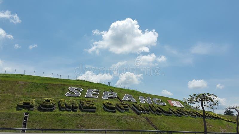 Circuito de Sepang F1 imagen de archivo
