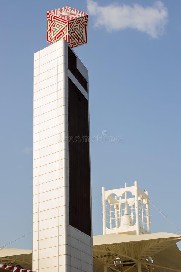 Circuito dell'internazionale del Bahrain fotografia stock libera da diritti
