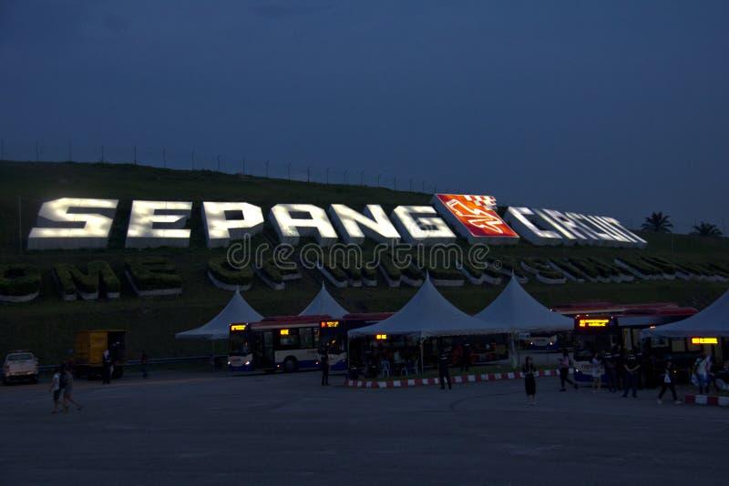 Circuito internacional Selangor Malásia de Sepang imagem de stock royalty free