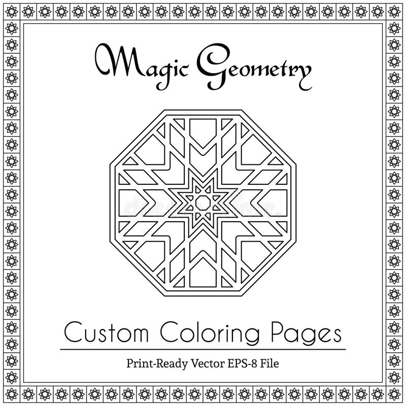 Circular Ornament for Adults Coloring Book. Coloring book for adults. Black and white geometric ornament royalty free illustration