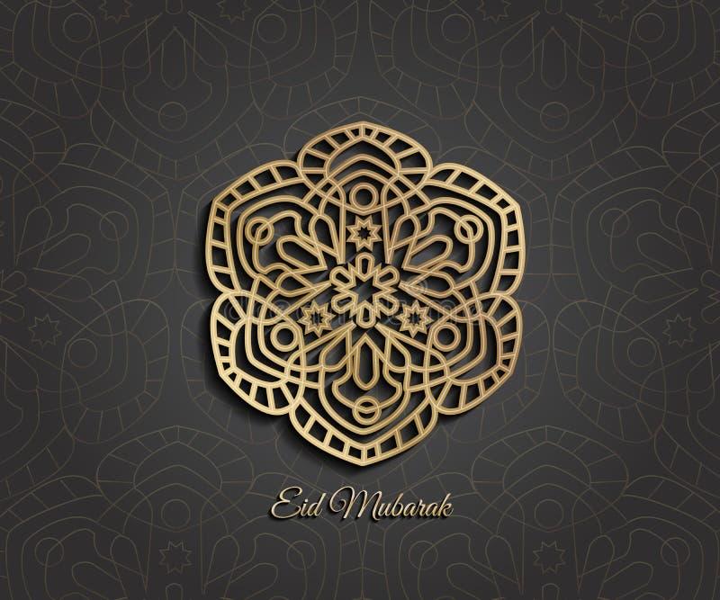 Circular pattern. Islamic ornament vector , persian motiff . Ramadan Kareem.islamic round pattern elements .Circular vector illustration