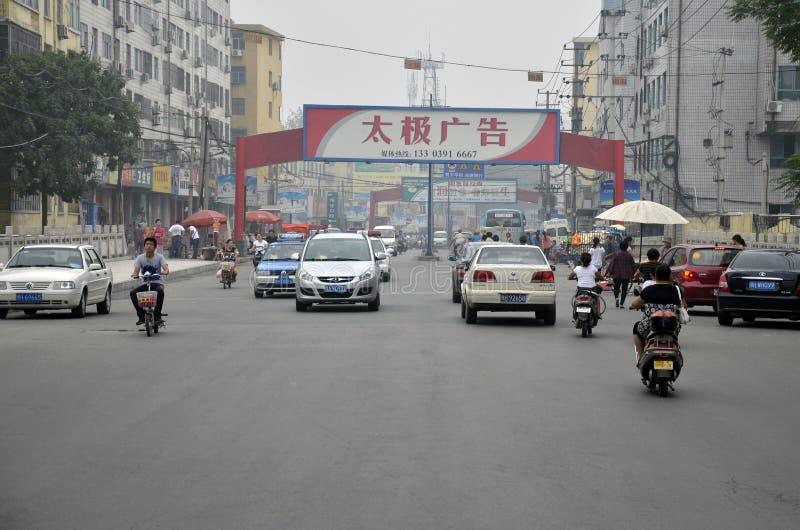 Circulation de la Chine photos stock