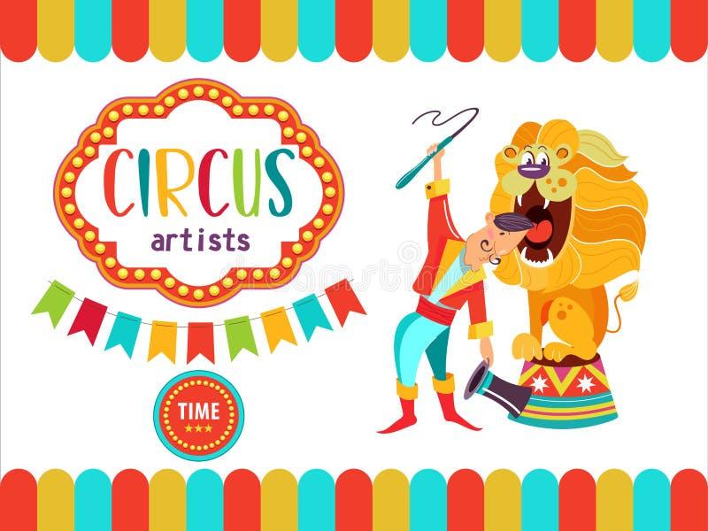 Circus performers illustration vector illustration