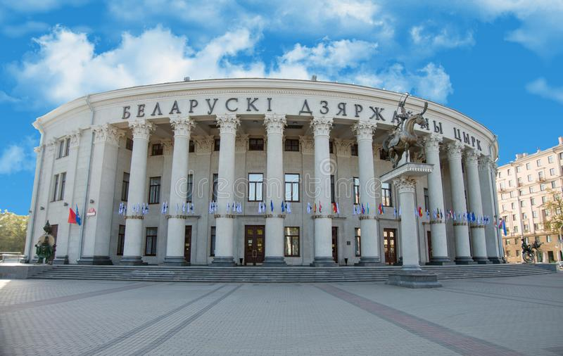 Circus in Minsk stock fotografie