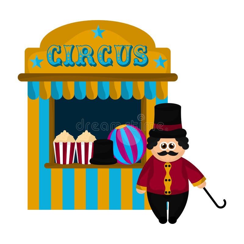 Circus tent with an animal tamer. Circus striped tent with an animal tamer - Vector stock illustration
