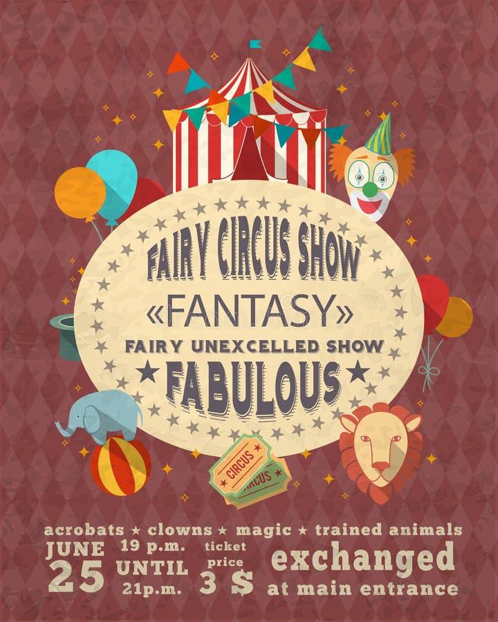 Circus vintage advertisement poster stock illustration