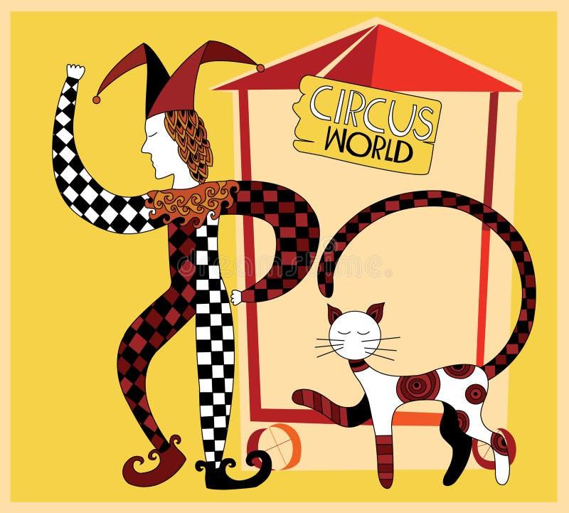 Download Circus world stock vector. Image of cartoons, dance, music - 8683757