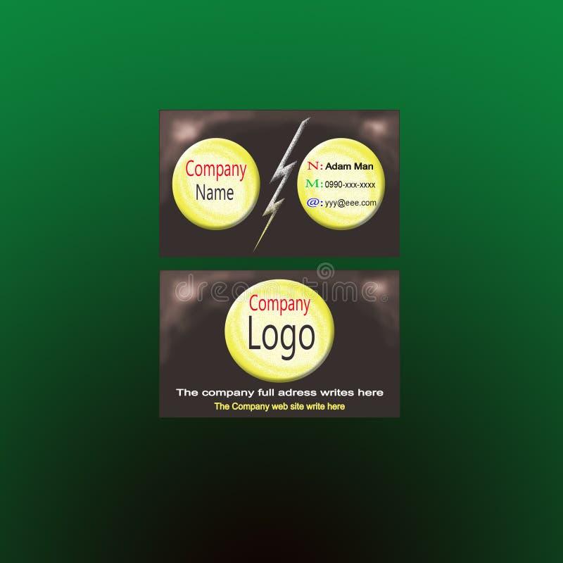 Cirkel för affärskort tre arkivfoto