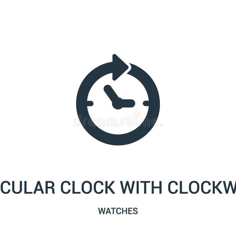 cirkelklok met pijl met de wijzers van de klok mee rond pictogramvector van horlogesinzameling Dunne lijn cirkelklok met pijl met vector illustratie