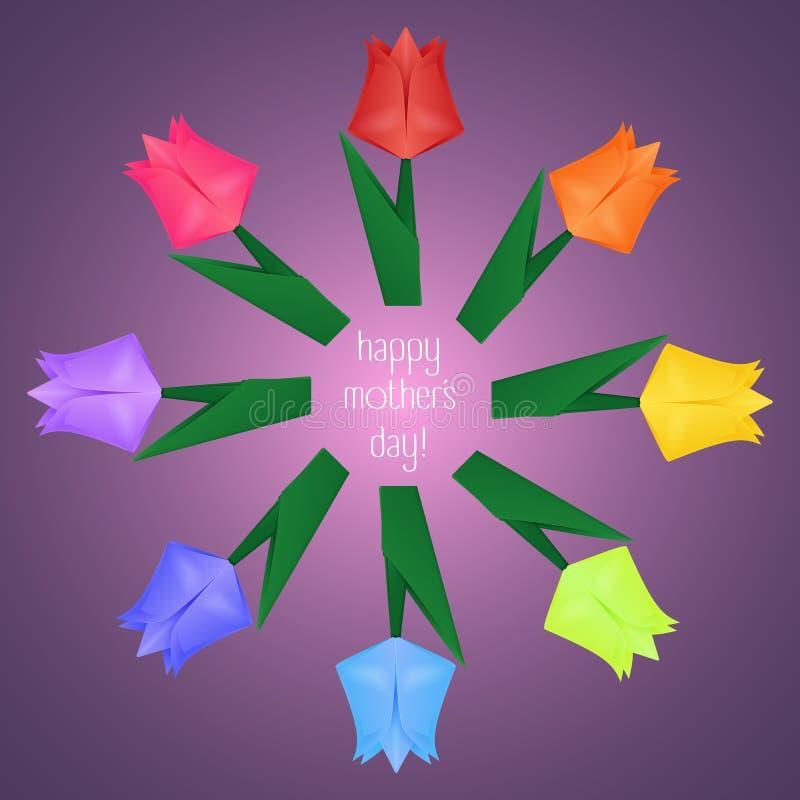 Cirkeln av origami skyler över brister blommor royaltyfri illustrationer