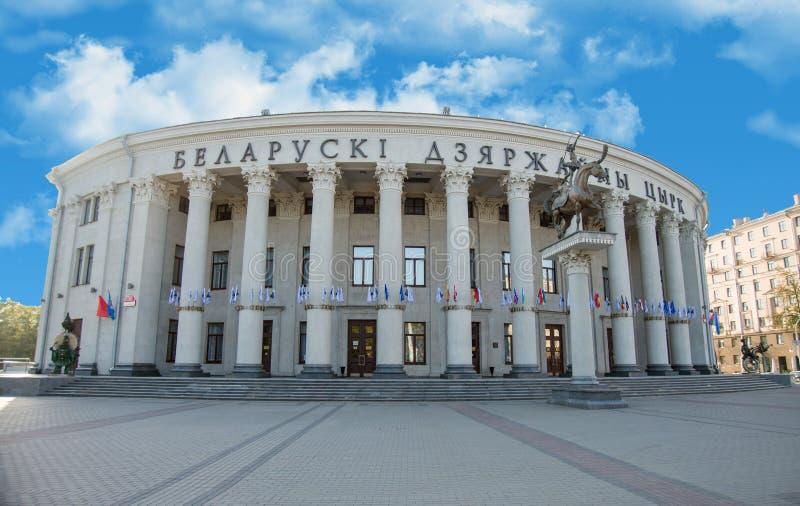 Cirkus i Minsk arkivbild
