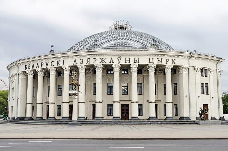 Cirkus i Minsk royaltyfria foton
