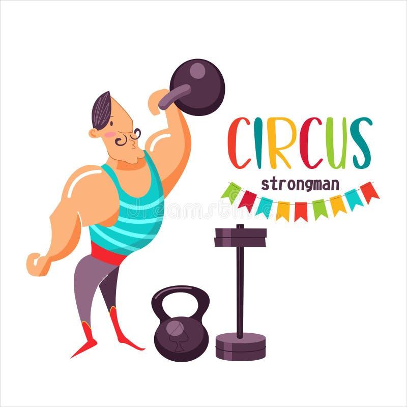 Cirkusartist Vikter för skurkroll för stark man för cirkus lyftande också vektor för coreldrawillustration vektor illustrationer
