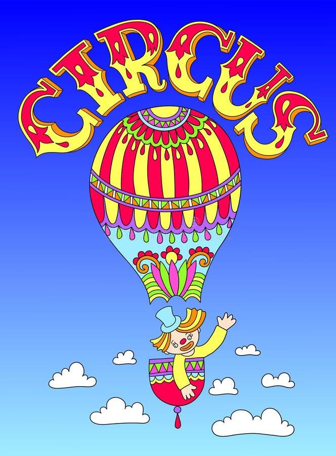 cirque题材图画-扮小丑在一个气球与 向量例证