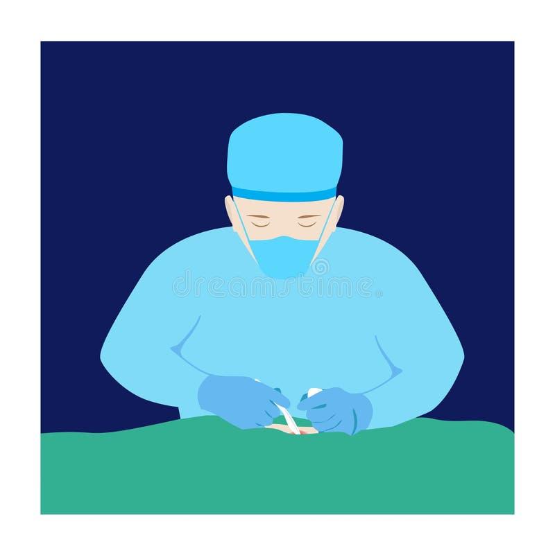 Cirurgião do vetor ilustração royalty free