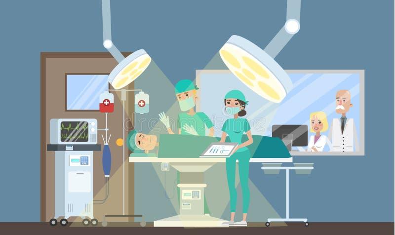 Cirurgião que faz a operação na sala da cirurgia ilustração royalty free