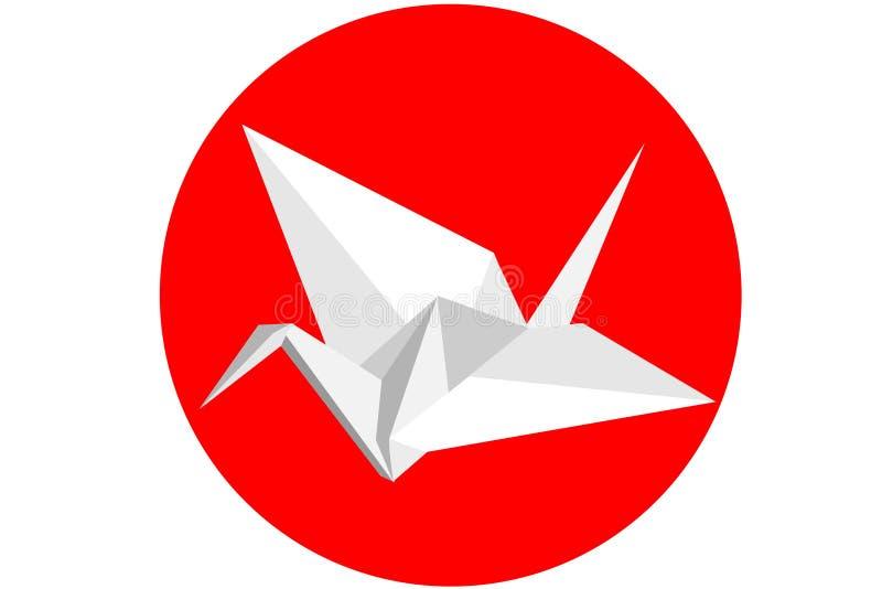 Cisne de Origami imagen de archivo libre de regalías