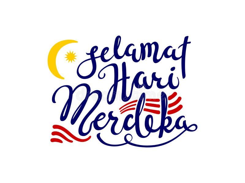 Cita caligráfica del Día de la Independencia de Malasia ilustración del vector