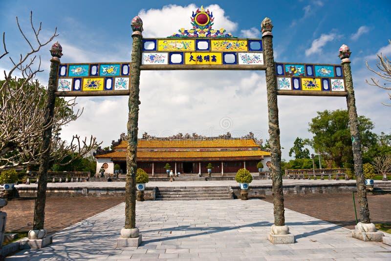 Citadel, Tint, Vietnam. royalty-vrije stock afbeelding