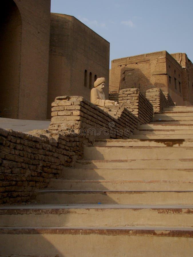 A citadela famosa de Erbil, Curdistão imagem de stock royalty free