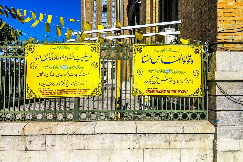 Citas del Corán de Teherán imagenes de archivo