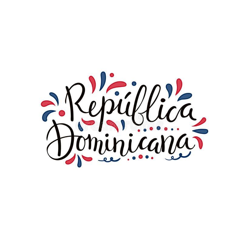 Citation calligraphique de lettrage de la République Dominicaine  illustration libre de droits