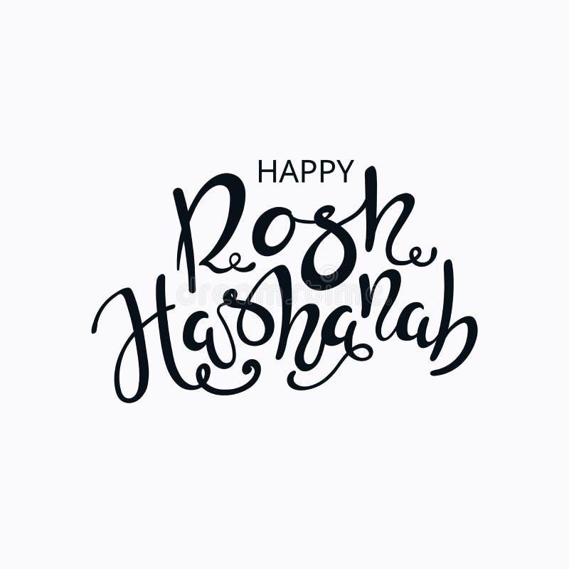 Citation calligraphique de lettrage de Rosh Hashanah illustration stock