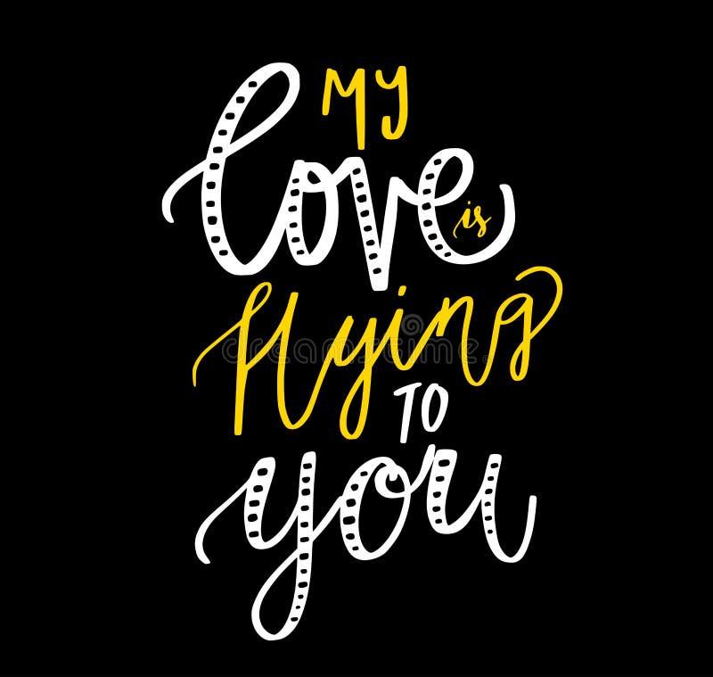 Citation de valentine d'amour image libre de droits