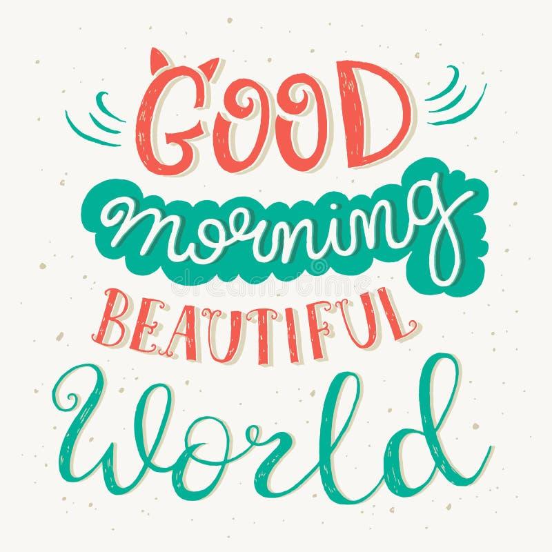 Citationstecken för härlig 'värld för bra morgon' stock illustrationer