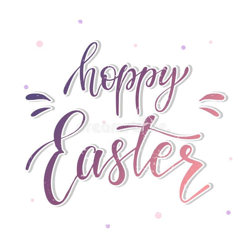 """Citazione divertente """"Pasqua di luppolo """"di Pasqua illustrazione vettoriale"""