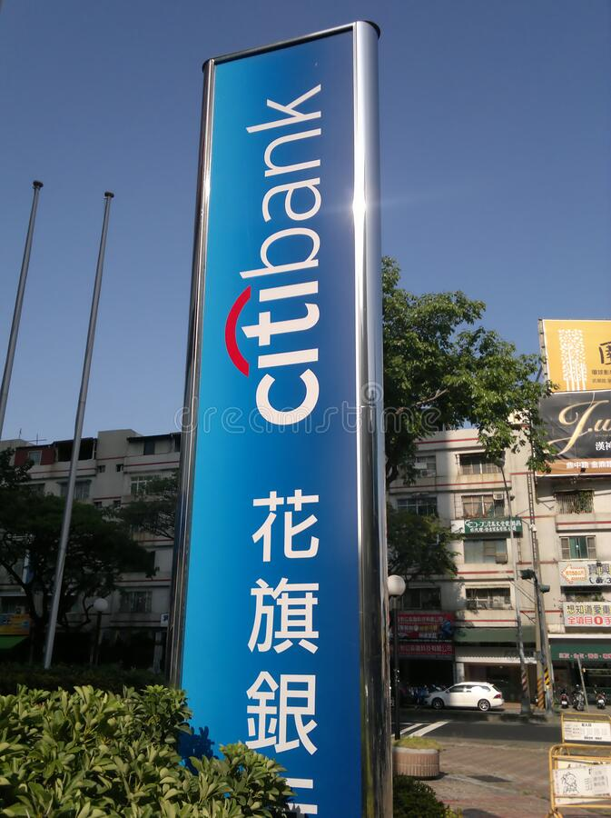 A Citibank branch in Taiwan stock photography