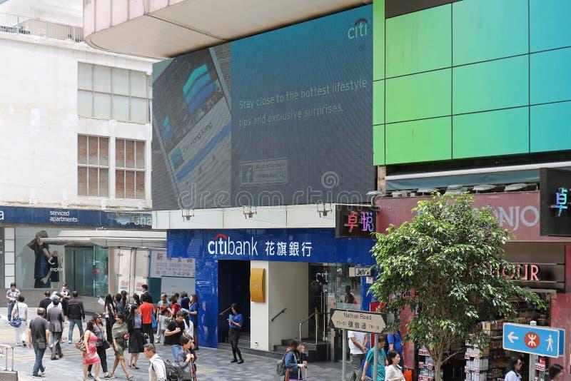 Citibank in Hongkong royalty-vrije stock fotografie