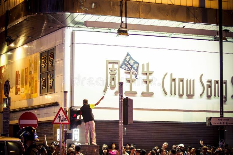 Hong Kong anti extradition bill protests stock image
