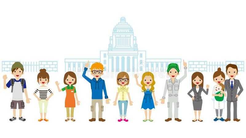 Citoyen devant le bâtiment de régime national japonais illustration stock