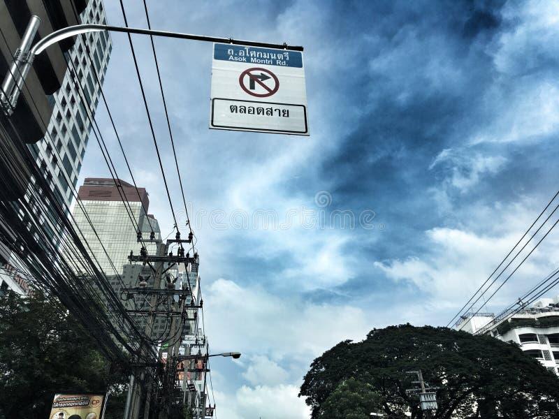 città fotografia stock libera da diritti