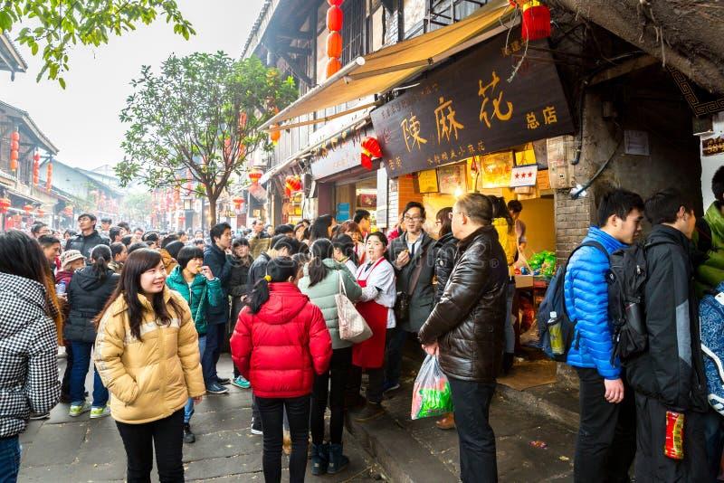 Città antica Chongqing China di Ciqikou fotografia stock