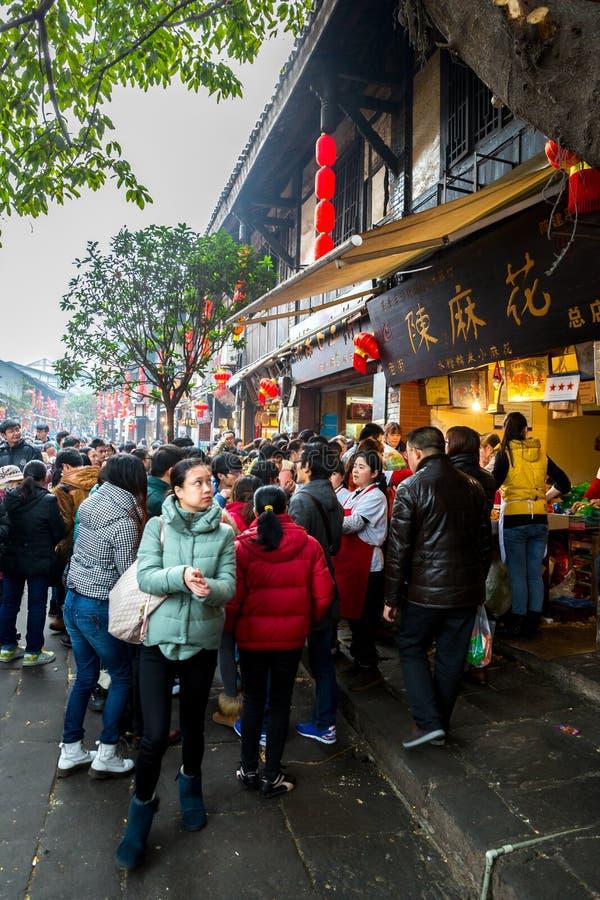 Città antica Cina di Ciqikou immagini stock libere da diritti