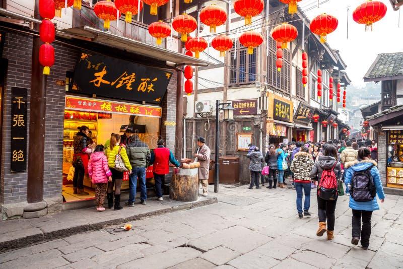 Città antica Cina di Ciqikou fotografie stock libere da diritti