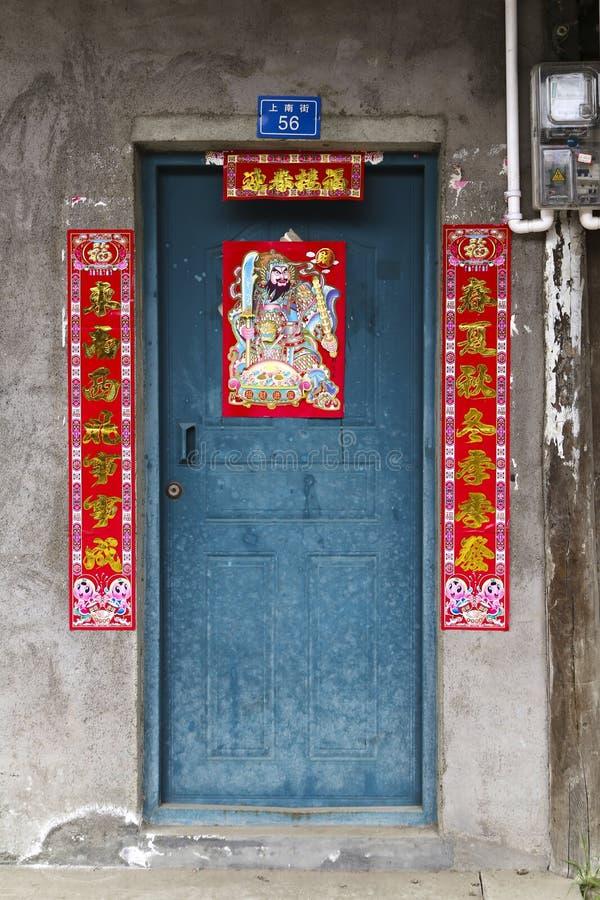 Città antica di huaiyuan in porcellana fotografie stock