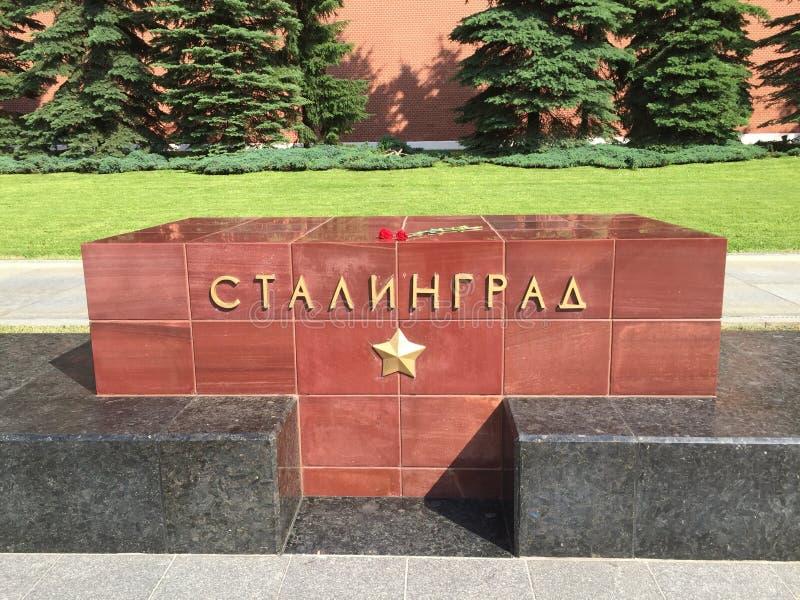 Città dell'eroe di Stalingrad fotografie stock