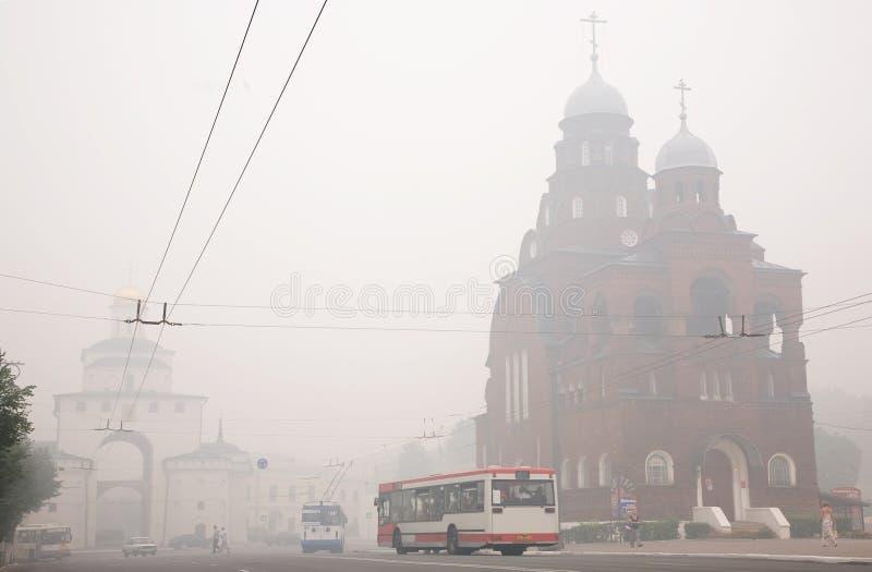 Città della Russia centrale in fumo immagine stock libera da diritti